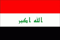 New Iraq Flag 2013