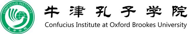 Brookes Confucius Institute logo