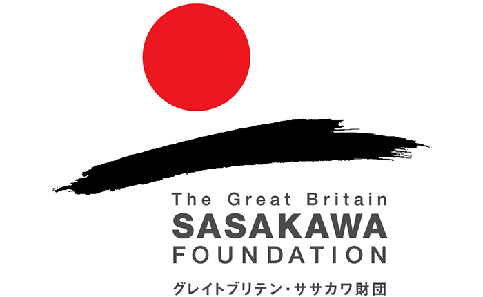 Applications for the Sasakawa postgraduate studentship in Japanese studies are now open!