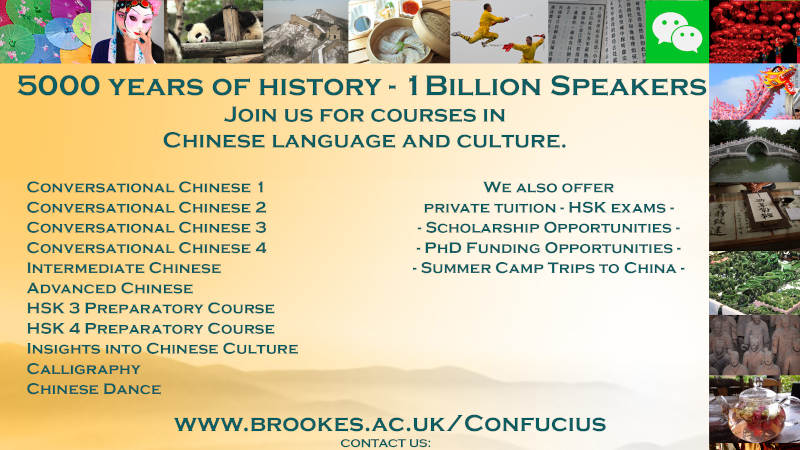 Confucius institute flyer