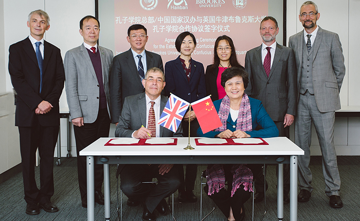 Official signing of the Confucius Institute at Oxford Brookes University
