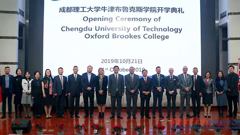 Two new courses launch under Oxford Brookes and Chengdu University partnership