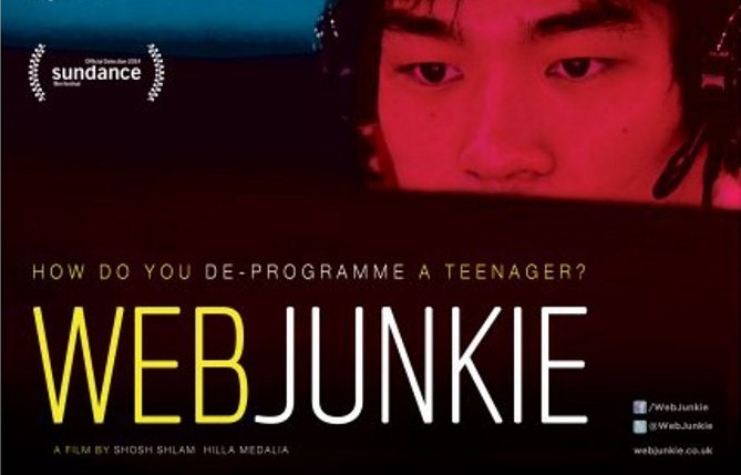 Oxford Brookes Documentary Club: Web Junkie